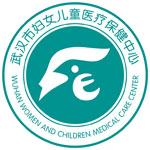 武汉市儿童医院